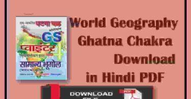 World Geography Ghatna Chakra