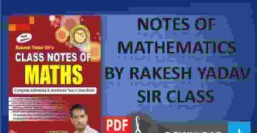 Mathematics Rakesh Yadav Sir