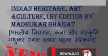 Indian Heritage Art Culture