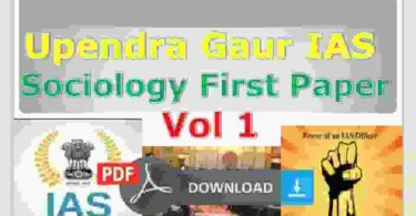 Upendra Gaur IAS Sociology