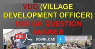 VDO Gk Question Answer Download
