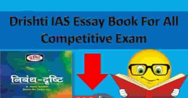 Drishti IAS Essay Book Download
