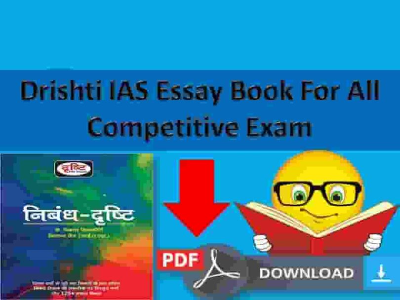 Drishti IAS Essay Book Download
