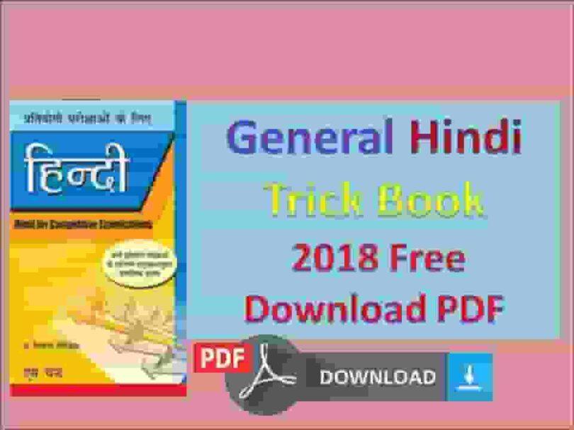 General Hindi Trick Book
