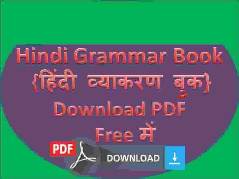 Hindi Grammar Book Download