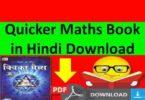 Quicker Maths Book