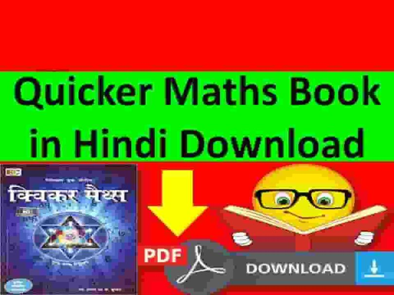 Quicker Maths Book