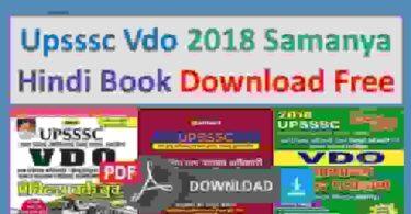 vdo book pdf free download