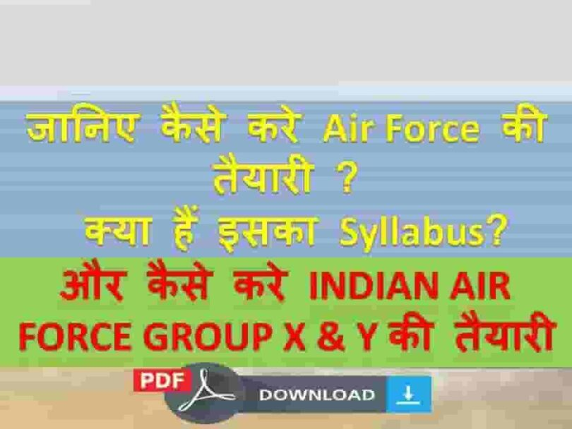 Indian airforce group xy Syllabus 2021