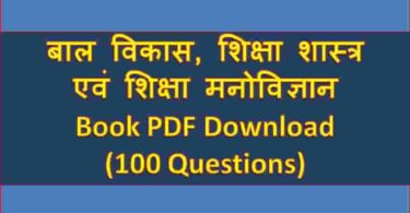 CTET question answer