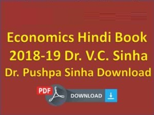 Indian Economic Book