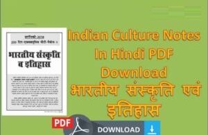 Indian Culture Notes Hindi