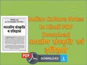 Indian Culture Notes Hindi