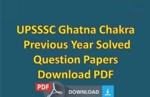 UPSSSC Previous Question Paper