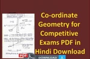 Coordinate Geometry Hindi PDF