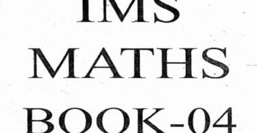 IMS Maths Book PDF free download