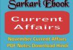 November Current Affairs PDF Notes Download Hindi