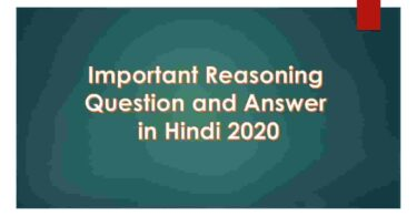 Important Reasoning Question and Answer in Hindi