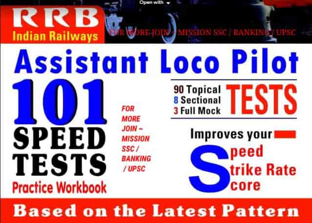 RRB Assistant Loco Pilot Practice Book english PDF Download