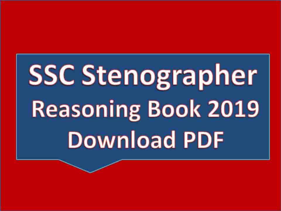 SSC Stenographer Reasoning Book 2019 Download PDF