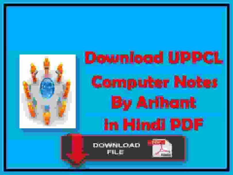 UPPCL Computer Notes