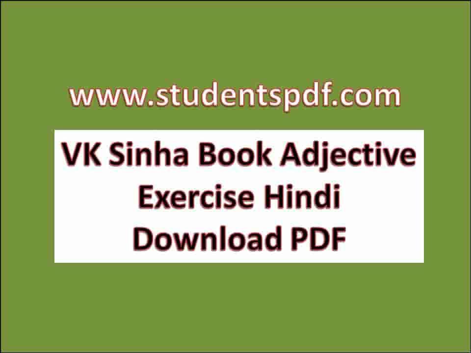 VK Sinha Book Adjective Exercise Hindi Download PDF