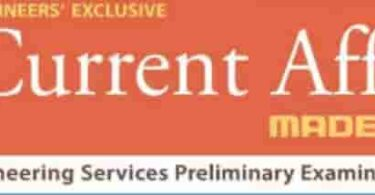 Current Affairs MADE EASY UPSC Engineering Services Preliminary Examination 2019