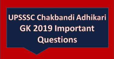 UPSSSC Chakbandi Adhikari GK 2019 Important Questions