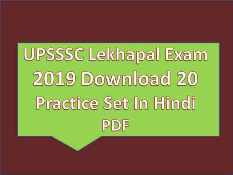UPSSSC Lekhapal Practice Set In Hindi PDF