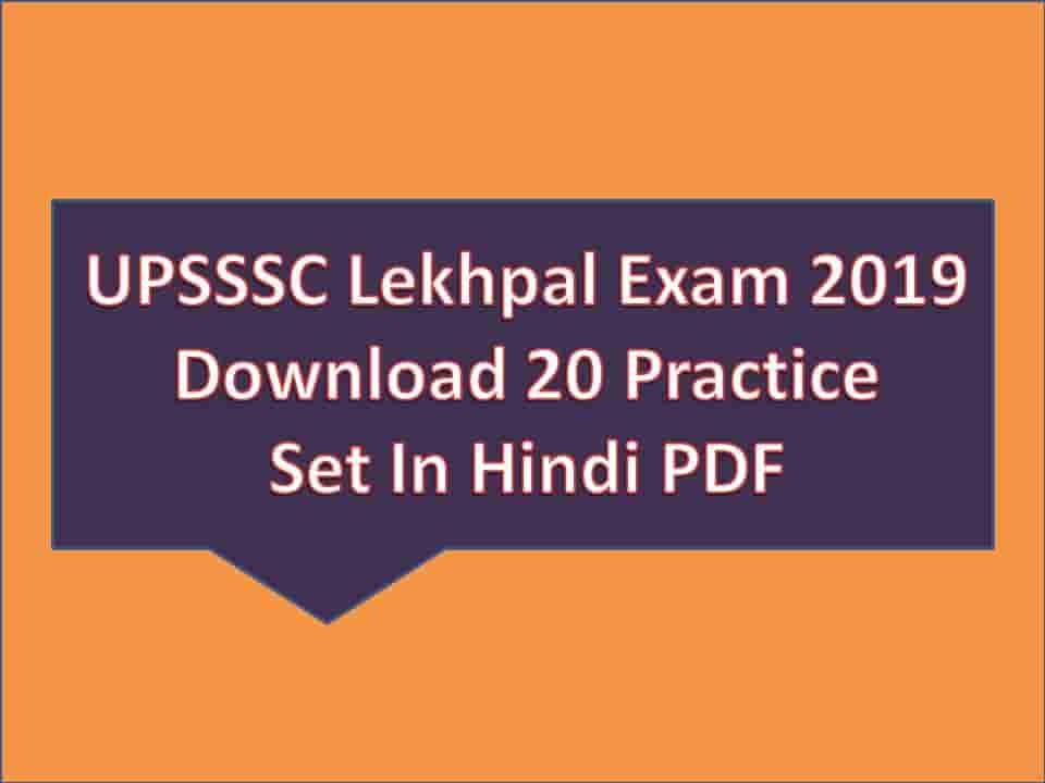 UPSSSC Lekhpal Exam 2019 Download 20 Practice Set
