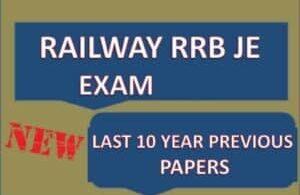 RRB JE Previous Paper