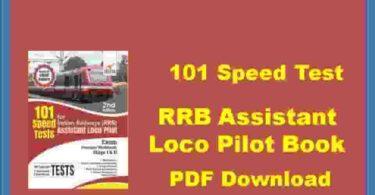 RRB Assistant Loco Pilot Book
