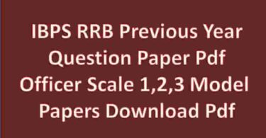 IBPS RRB Previous Year Question Paper Pdf
