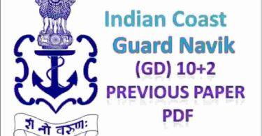 Indian Coast Guard Navik (GD) 10+2 Previous Paper PDF