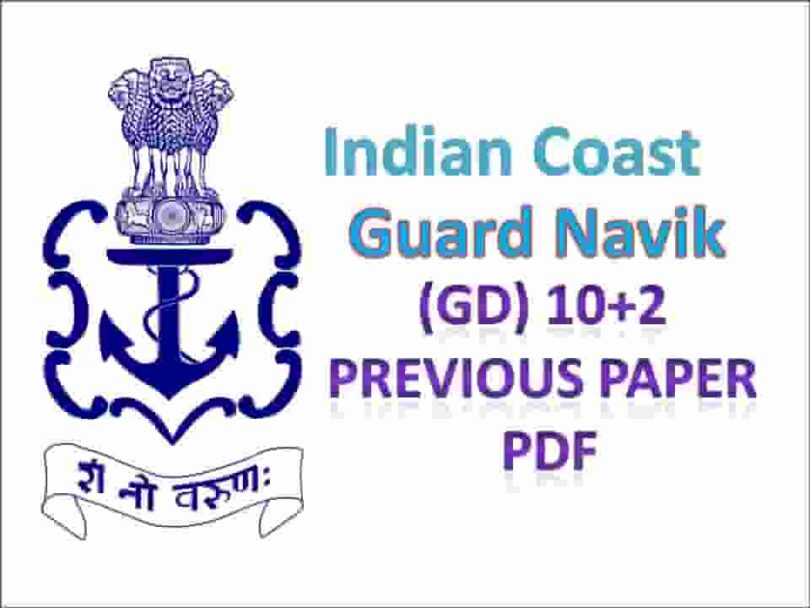 Indian Coast Guard Navik (GD) 10+2 Previous Paper PDF