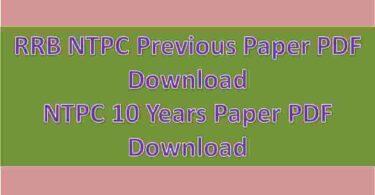 RRB NTPC Previous Paper PDF Download