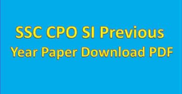SSC CPO SI Previous Year Paper Download PDF