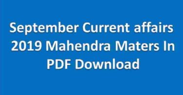 September Current affairs 2019 Mahendra Maters In PDF Download