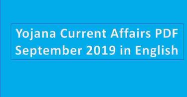 Yojana Current Affairs PDF September 2019 in English