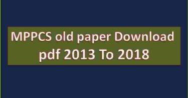 MPPCS old paper Download pdf 2013 To 2018