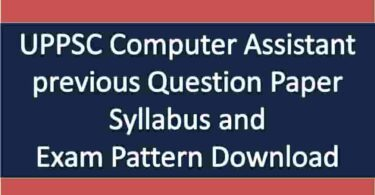 UPPSC Computer Assistant previous Question Paper Syllabus and Exam Pattern Download