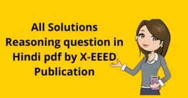 Reasoning question in Hindi pdf