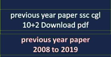 previous year paper ssc cgl 10+2 Download pdf