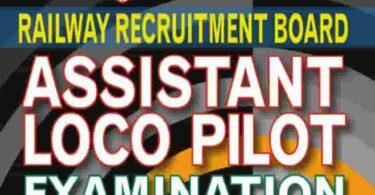 Loco Pilot Book