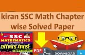 kiran SSC Math