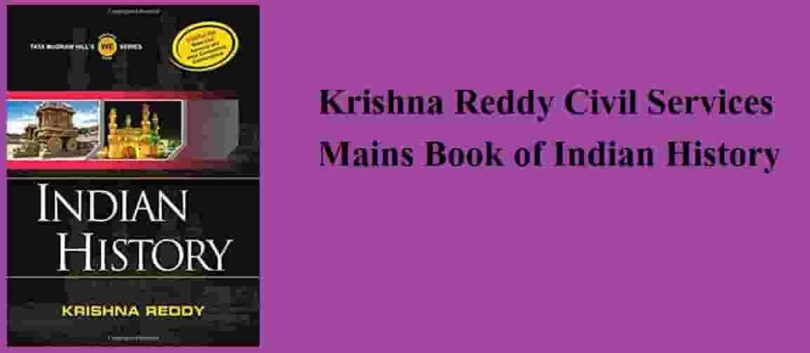 Civil Services Mains Book