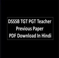 DSSSB TGT Previous Paper