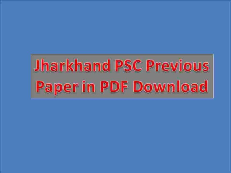 Jharkhand PSC Previous Paper