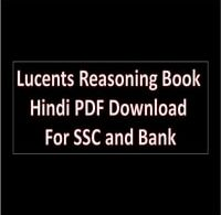 Lucents Reasoning Book Hindi PDF