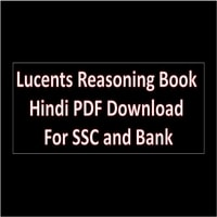Lucents Reasoning Book Hindi PDF